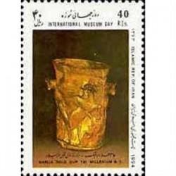 2658 روز جهانی موزه 1373