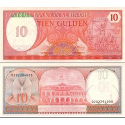 اسکناس 10 گولدن - سورینام 1982
