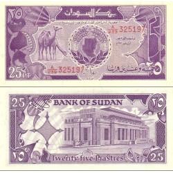 اسکناس 25 پیاستر - سودان 1987