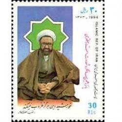 2656 سالگرد شهادت استاد مطهری 1373