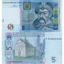 اسکناس 5 هری ون - اوکراین 2015