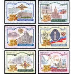 6 عدد تمبر وزارتخانه ها - روسیه 2002