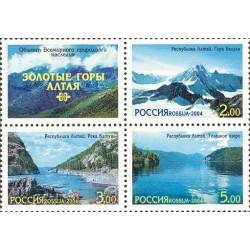 3 عدد تمبر کوههای طلائی آلتای با تب - روسیه 2004