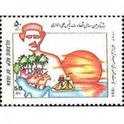 2651 - 80مین سال شهادت علی دلواری 1373