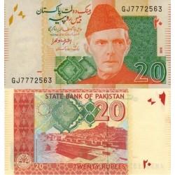 اسکناس 20 روپیه - پاکستان 2016 امضا اشرف وتهرا