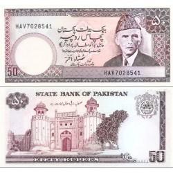 اسکناس 50 روپیه - پاکستان 1986 امضا شمشاد اختر