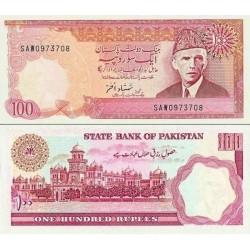اسکناس 100 روپیه - پاکستان 1986 امضا شمشاد اختر