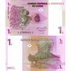 اسکناس 1 سنتیم - کنگو 1997