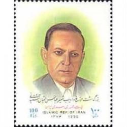 2707 بزرگداشت عباس اقبال آشتیانی 1374