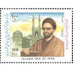 2700 حجت الاسلام والمسلمین وزیری 1374