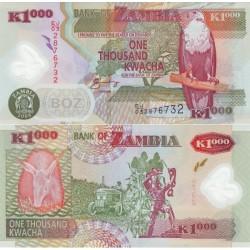 اسکناس پلیمر 1000 کواچا - زامبیا 2008
