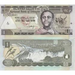 اسکناس 1 بیر - اتیوپی 2008