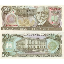 اسکناس 50 کلونس - کاستاریکا 1993