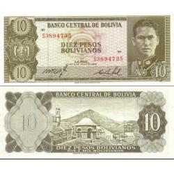 اسکناس 10 بولیوانوس (10 بولیوار) - بولیوی 1962
