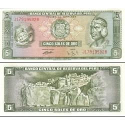 اسکناس 5 سولس - پرو 1969