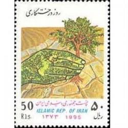 2696 روز درختکاری 1374