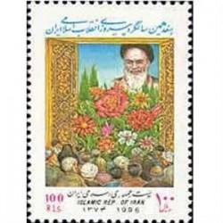 2714 سالگرد پیروزی انقلاب اسلامی 1374