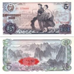 اسکناس 5 وون - کره شمالی 1978 با مهر عددی قرمز در پشت