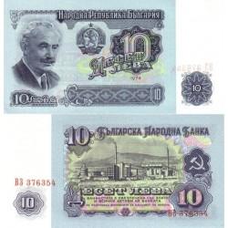 اسکناس 10 لوا - بلغارستان 1974