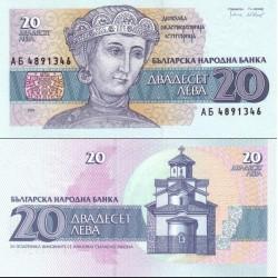 اسکناس 20 لوا - بلغارستان 1991