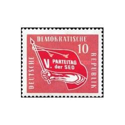 1 عدد تمبر کنفرانس حزب  - جمهوری دموکراتیک آلمان 1958