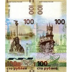 اسکناس 100 روبل- روسیه 2015 سری یادبودی KC الحاق کریمه به روسیه