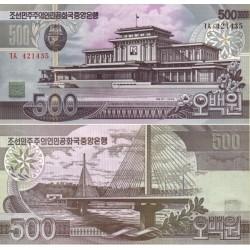 اسکناس 500 وون - کره شمالی 1998