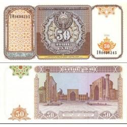 اسکناس 50 سام - ازبکستان 1994