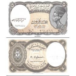 اسکناس 5 پیاسترس (قروش) - مصر 1997