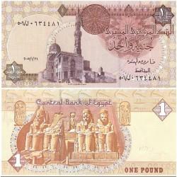اسکناس 1 جنیه - مصر 2007