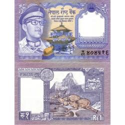 اسکناس 1 روپیه - نپال 1985سریال بزرگ 24 میلی متر