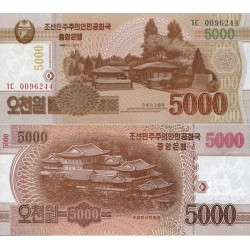 اسکناس 5000 وون - کره شمالی 2013