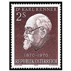 1 عدد تمبر صدمین سالگرد تولد دکتر کارل رنر - سیاستمدار - اتریش 1970