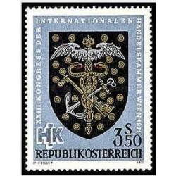 1 عدد تمبر 23مین کنفرانس اتاق بازرگانی بین المللی در وین - اتریش 1971