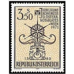 1 عدد تمبر کنگره سالگرد دفتر اسناد رسمی اتریش در وین - اتریش 1971