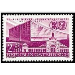 1 عدد تمبر 50مین سالگرد نمایشگاه بین المللی وین - اتریش 1971