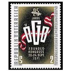 1 عدد تمبر پنجمین سالگرد اتحادیه کارگری اتریش - اتریش 1971