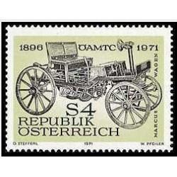 1 عدد تمبر 75مین سالگرد گروه خودروسازی ÖAMTC - اتریش 1971