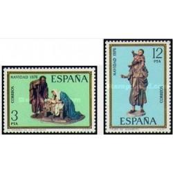 2 عدد تمبر کریسمس- اسپانیا 1976