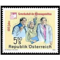 1 عدد تمبر صدمین سالگرد اتحادیه مستقل کارگران یقه سفید  - اتریش 1992