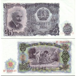 اسکناس 25 لوا - بلغارستان 1951   99%