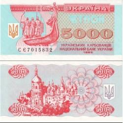 اسکناس 5000 کاربووانتسیو - اوکراین 1995