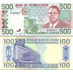 اسکناس 500 لئون - سیرالئون 1991