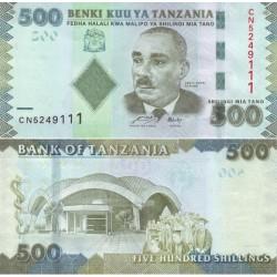 اسکناس 500 شیلینگ - تانزانیا 2010