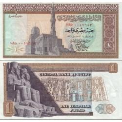 اسکناس 1 پوند - مصر 1976   90%