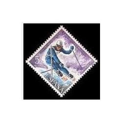 1 عدد تمبر مسابقات جهانی اسکی -سیرانوادا،گرانادا - اسپانیا 1977