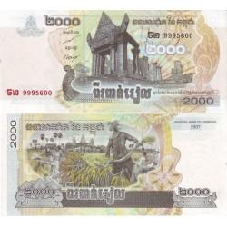 اسکناس 2000 ریل - کامبوج 2007