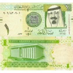 اسکناس 1 ریال - عربستان 2012