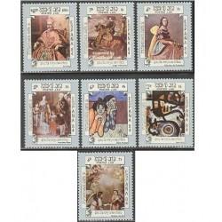 7 عدد تمبر تابلو - اسپانیا 84 -  لائوس 1984