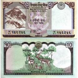 اسکناس 10 روپیه - نپال 2012